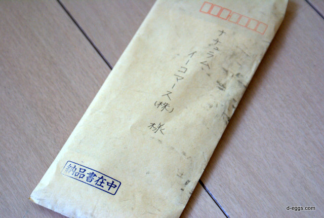 DSC01705
