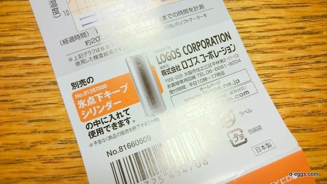 DSC_0030