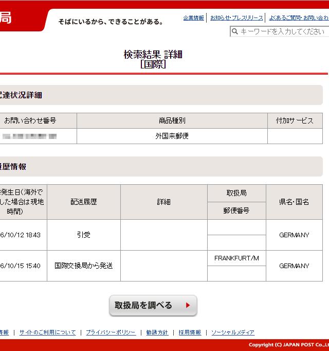 2016-1017-02