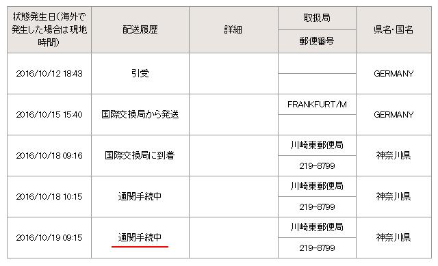 2016_1019